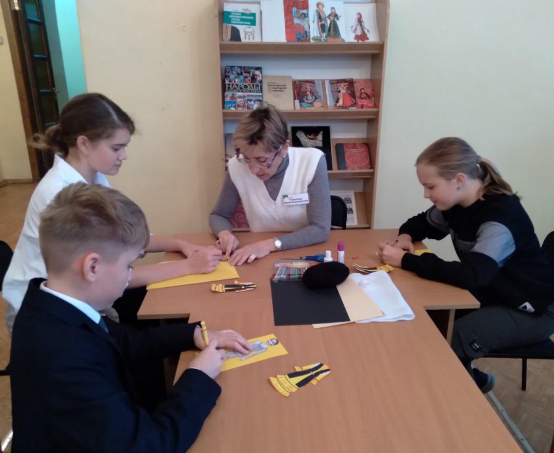 Read more about the article День национального костюма!