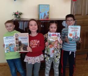 Read more about the article «Крым с Россией навсегда»