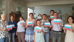Read more about the article День Государственного флага